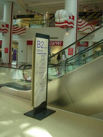 商场导视系统规划设计图片